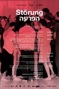 poster-stoerung-israel